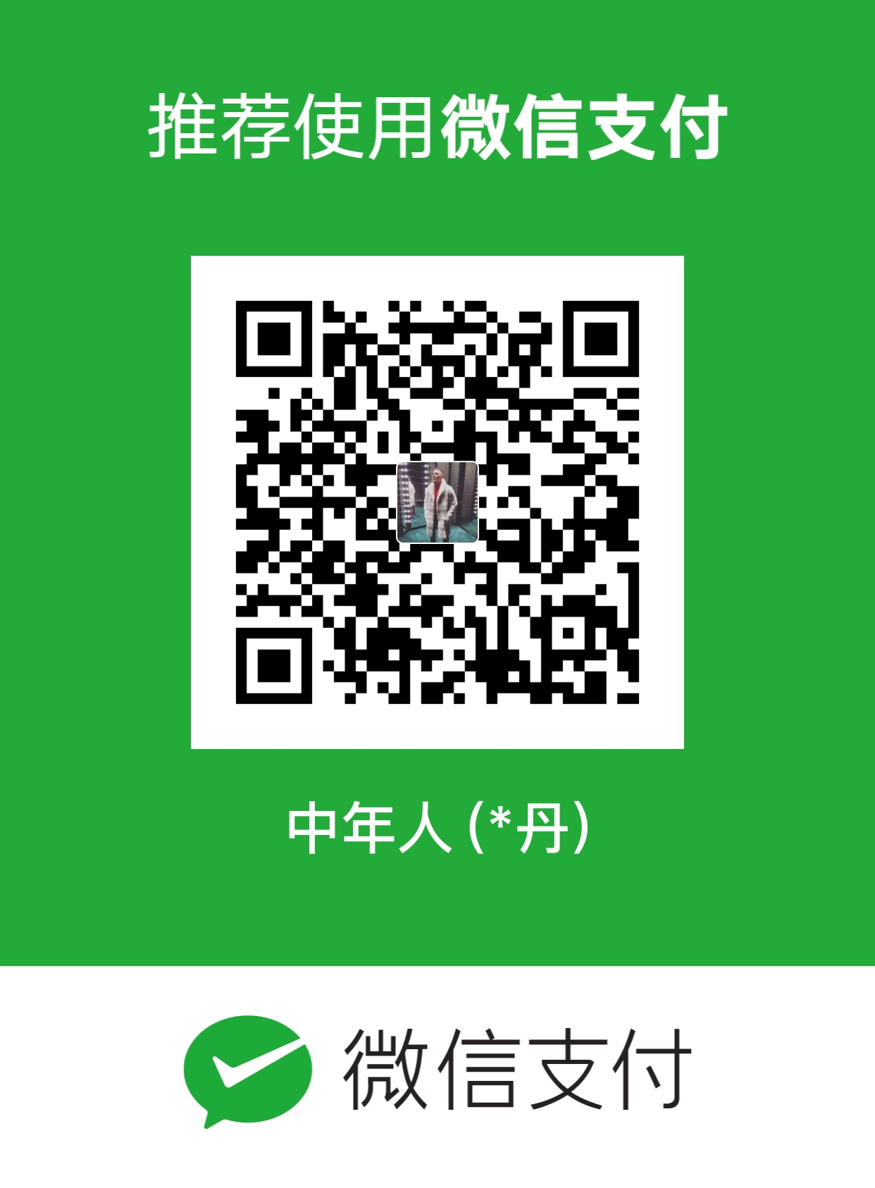 Leo WeChat Pay